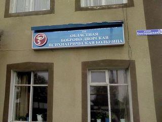 Детская поликлиника на ул дегтярева